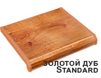 golden_oak_standard