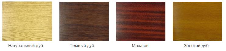 wood_colors