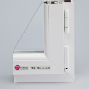 Brillant-2-299340